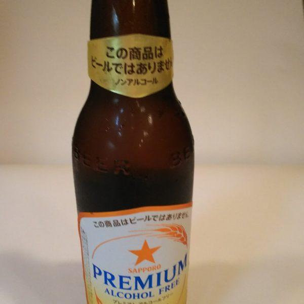 サッポロプレミアムアルコールフリー  小瓶