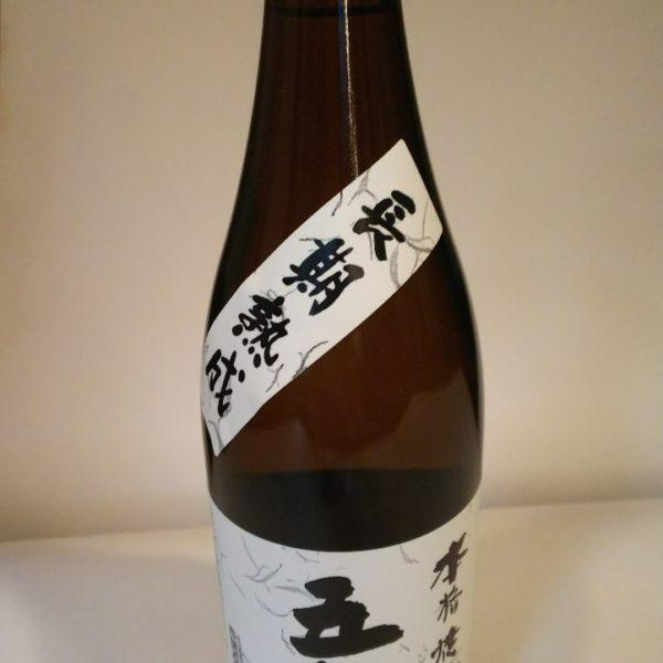焼酎両関五年蔵 ボトル