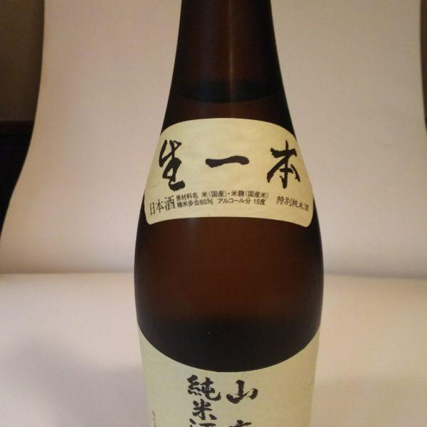 飛良泉 山廃純米酒  1合